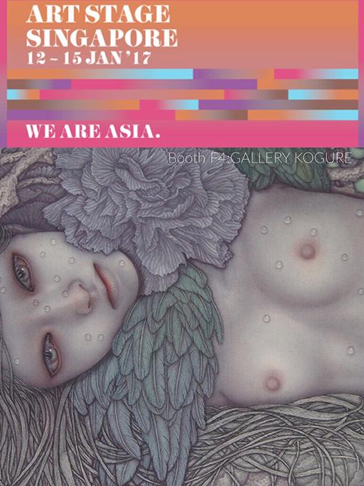 201701-artstage-singapore