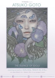 THE SILENCE OF IDOLS - GOTO Atsuko solo exhibition