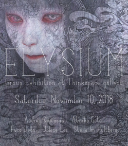 "Group exhibition ""ELYSIUM"""