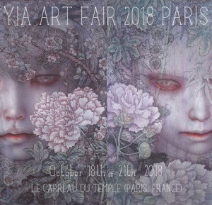 YIA ART FAIR 2018 PARIS