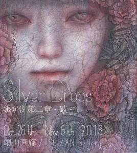 Silver Drops II