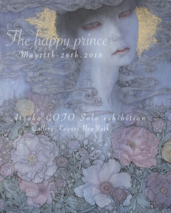 "[:ja]後藤温子 個展 ""幸福な王子""[:fr]GOTO Atsuko Solo Exhibition ""The happy prince""[:en]GOTO Atsuko Solo Exhibition ""The happy prince [:]"